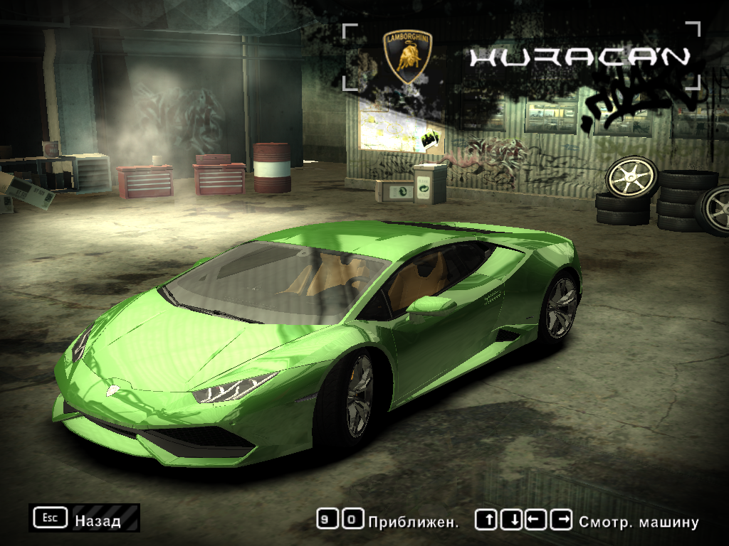 lamborghini huracan nfs rivals need for speed 2015. Black Bedroom Furniture Sets. Home Design Ideas