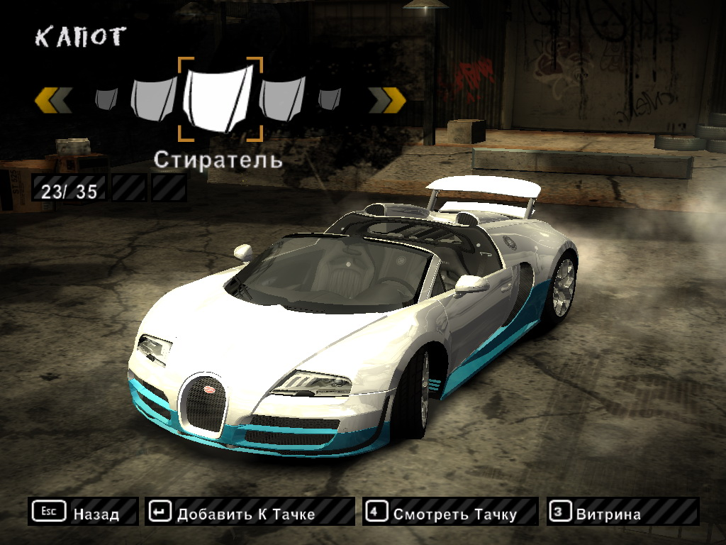 nfs mw bugatti veyron grand sport vitesse nfs most wanted. Black Bedroom Furniture Sets. Home Design Ideas