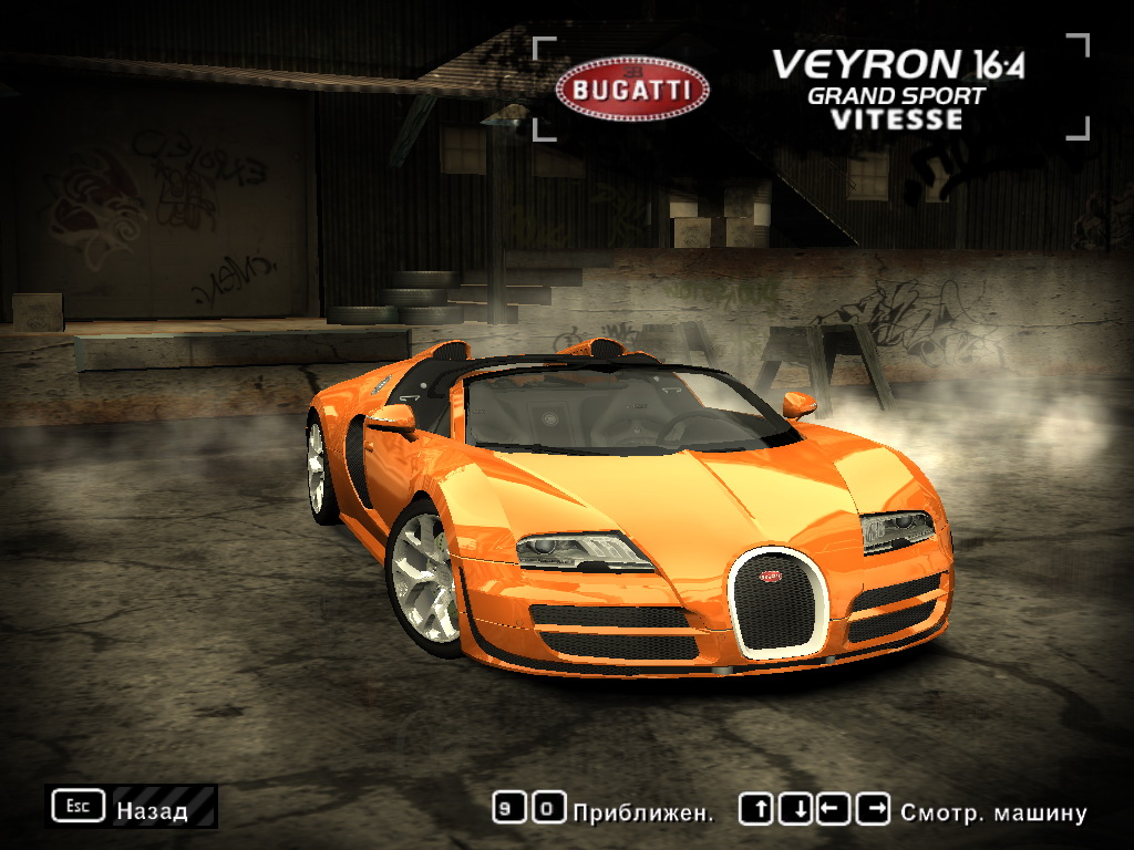 need for speed most wanted 2012 bugatti veyron grand sport vitesse bugatti veyron super sport. Black Bedroom Furniture Sets. Home Design Ideas